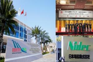 Tập đoàn NIDEC rót vốn 'khủng' vào Khu Công nghệ cao Hòa Lạc